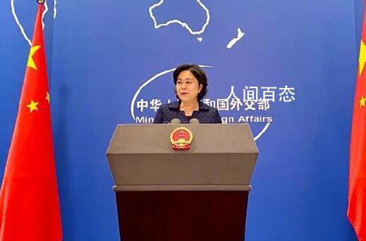 华春莹谈孟晚舟回国 强大中国永远是每一位中国公民的坚