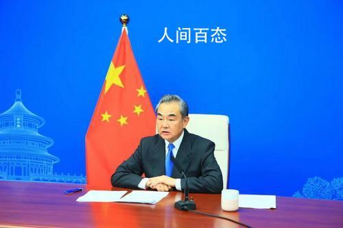 王毅:中国不畏任何胁迫