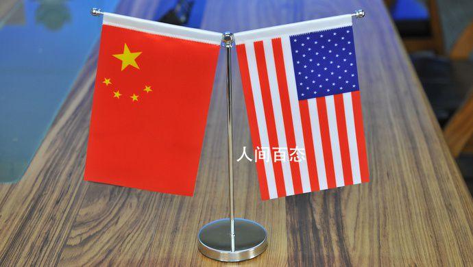中美会晤避免冲突对抗 拜登不得不更务实