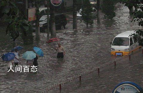 气象专家解读山西暴雨 累计降水量超过同期历史极值