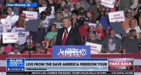 特朗普称拜登把美国带向毁灭边缘 讲了两个小时