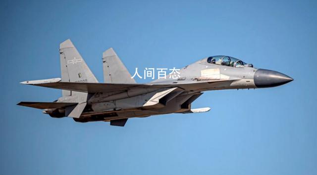 解放军军机今日进入台空域 本月已153架次