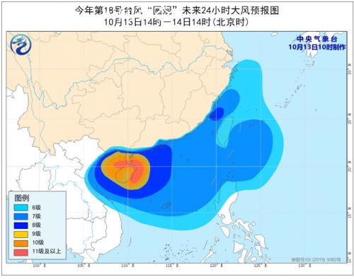 """台风""""圆规""""逼近海南 中心最低气压为970百帕"""