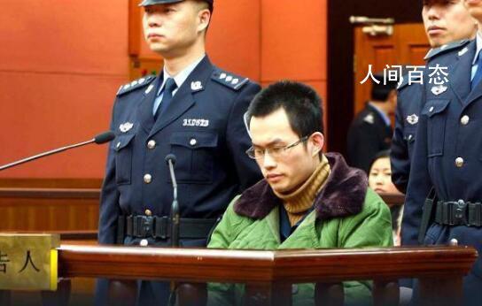 """吴谢宇称死刑""""量刑太重""""上诉 已经接到了法院可以阅卷的通知"""