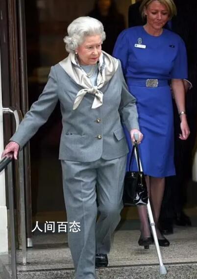 英国女王首次公开拄拐引健康担忧 目前白金汉宫拒绝就此置评