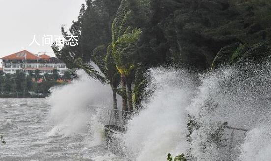 直播:台风圆规登陆海南琼海 中心最低气压为970百帕