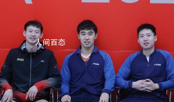 国乒名将方博宣布退出国家队 方博个人资料简介