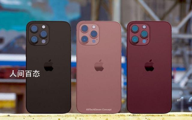 iPhone13或减产1000万部 供应商股价下跌