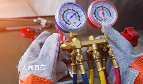 天然气价格大跳水 普京都被惊动了