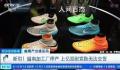 上亿双耐克鞋无法交货 其51%的鞋类产品都是在越南加工完成