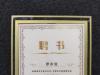 杭州市聘罗永浩为形象大使 罗永浩工作重心将主要在杭州开展