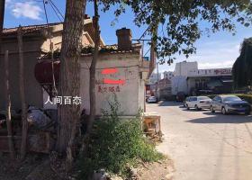 内蒙古赤峰市巴林左旗王岭最新消息2021 王岭最个人资料简介